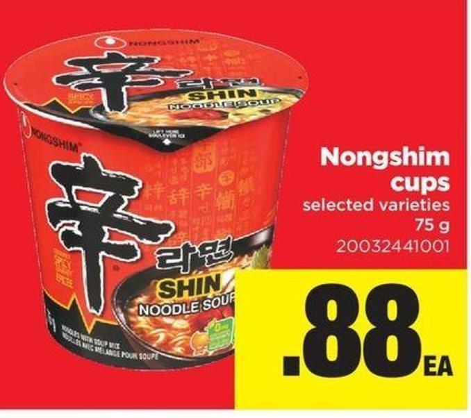 Nongshim Cups - 75 g
