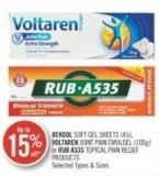 Bekool Soft Gel Sheets (4's) - Voltaren Joint Pain Emulgel (100g) or Rub-a535 Topical Pain Relief Products