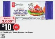 PC Thick & Juicy Smoky Seasoned Pork Burgers - 1.13 Kg