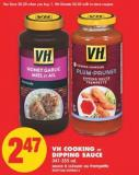 VH Cooking or Dipping Sauce - 341-355 mL
