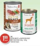 PC Extra Meaty or Nutrition First Wet Dog Food 354g - 624g