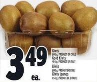 Kiwi 600 G Product Of Chile Gold Kiwis 454 G Product Of Italy