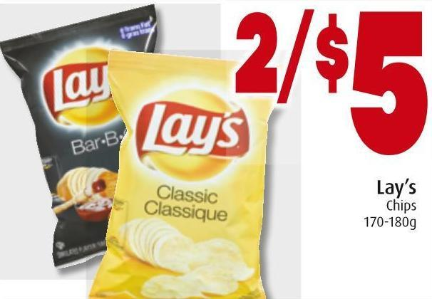 Lay's Chips 170-180g