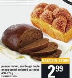 Pumpernickel - Sourdough Boule Or Egg Bread - 450-675 g