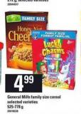General Mills Family Size Cereal - 525-778 G
