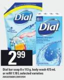 Dial Bar Soap - 8 X 113 G - Body Wash - 473 Ml Or Refill - 1.18 L