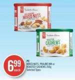 PC Mixed Nuts - Praline Mix or Roasted Cashews 200 g