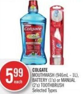 Colgate Mouthwash (946ml - 1l) - Battery (1's) or Manual (2's) Toothbrush