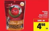 Purina One Dog Treats - 198 g