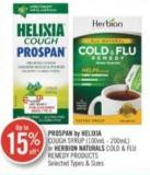 Prospan By Helixia Cough Syrup (100ml- 200ml) or Herbion Naturals Cold & Flu Remedy Products