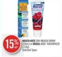 Mouth Kote Dry Mouth Spray (59ml) or Orajel Kids' Toothpaste (119g)