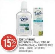 Tom's Of Maine Mouthwash (473ml) - Toddler Training (38ml) or Fluoride-free (85ml - 90ml) Toothpaste
