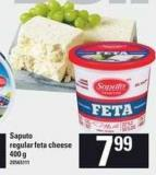 Saputo Regular Feta Cheese - 400 g