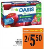 Oasis Juice Or Drinks