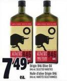 Origin 846 Olive Oil 846 ml
