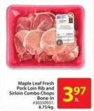 Maple Leaf Fresh Pork Loin Rib and Sirloin Combo Chops Bone-in