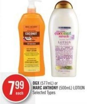 Ogx (577ml) or Marc Anthony (500ml) Lotion