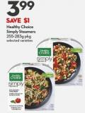 Healthy Choice  Simply Steamers 255-283g Pkg