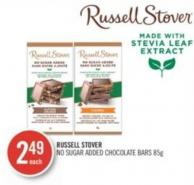Russell Stover No Sugar Added Chocolate Bars 85 g