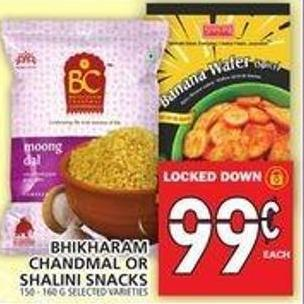Bhikharam Chandmal Or Shalini Snacks