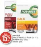 Rub A535 Topical Pain Relief Patch (2's- 6's) or Cream (65g -100)