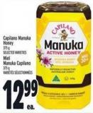 Capilano Manuka Honey 375 g