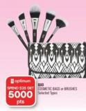 Quo Cosmetic Bags or Brushes