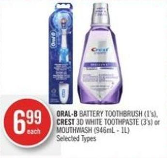 Oral-b Battery Toothbrush (1's) - Crest 3D White Toothpaste (3's) or Mouthwash (946ml - 1l)