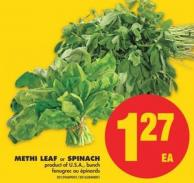 Methi Leaf or Spinach - Bunch