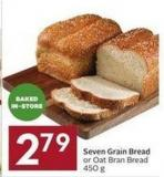 Seven Grain Bread or Oat Bran Bread 450 g