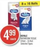 Royale Bathroom Tissue 8 Roll - 16 Roll