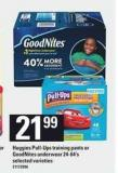 Huggies Pull-ups Training Pants Or Goodnites Underwear - 24-64's
