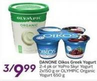 Danone Oikos Greek Yogurt