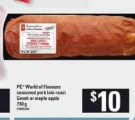PC World Of Flavours Seasoned Pork Loin Roast - 730 g