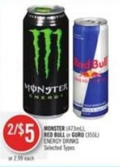 Monster (473ml) - Red Bull or Guru (355l) Energy Drinks