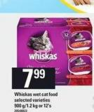 Whiskas Wet Cat Food - 900 G/1.2 Kg or 12's