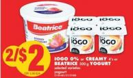 IOGO 0% or Creamy - 4's or Beatrice - 500 g Yogurt