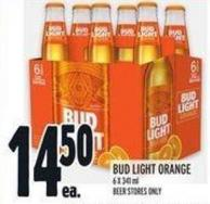 Bud Light Orange 6 X 341 ml