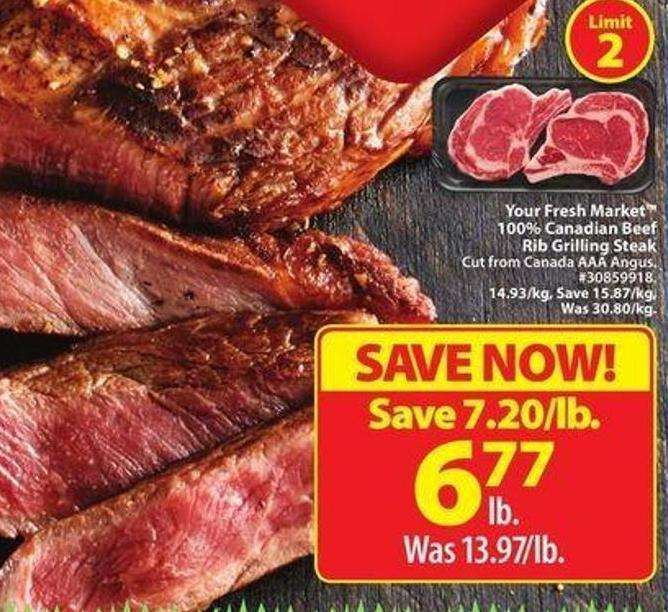 Your Fresh Market 100% Canadian Bee Rib Grilling Steak