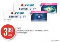 Crest Pro-health Sensitivity Toothpaste 130ml