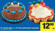 8in Round Cake - 800 G Or 12 PC Pull-apart Cupcakes