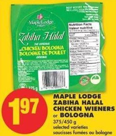 Maple Lodge Zabiha Halal Chicken Wieners Or Bologna - 375/450 G