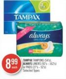 Tampax Tampons (54's) - Always Liners (92's - 162's) or Pads (27's - 52's)