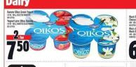 Danone Oïkos Greek Yogurt