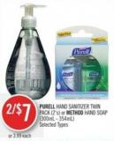 Purell Hand Sanitizer Twin Pack (2's) or Method Hand Soap (300ml - 354ml)