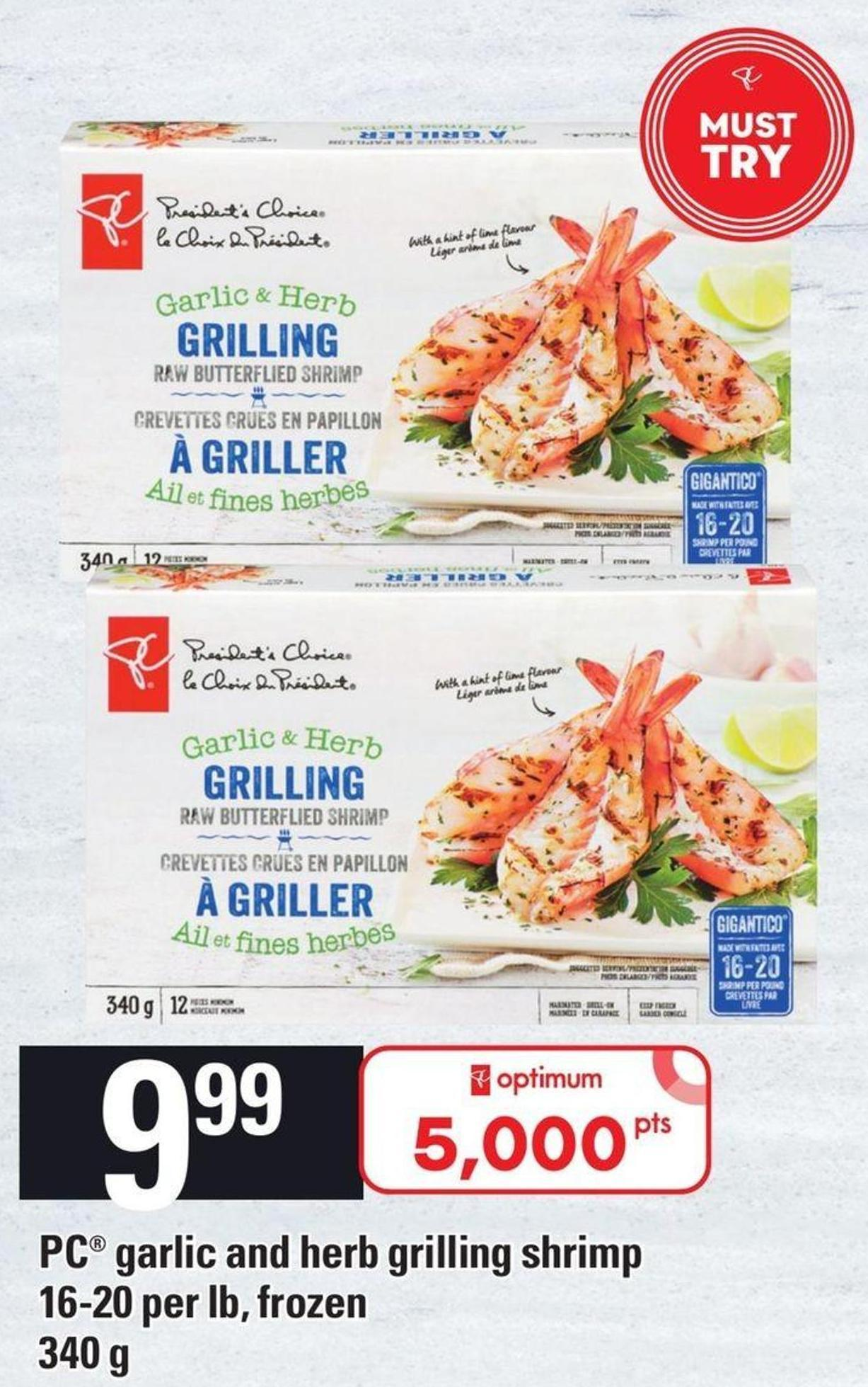 PC Garlic And Herb Grilling Shrimp 16-20 Per Lb - Frozen 340 g