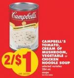 Campbell's Tomato - Cream Of Mushroom - Vegetable or Chicken Noodle Soup - 284 mL