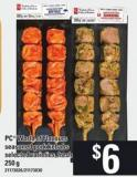 PC World Of Flavours Seasoned Pork Kebabs - 250 G