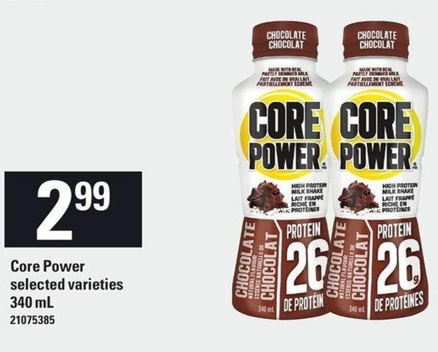 Core Power - 340 mL