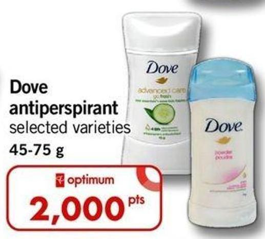 Dove Antiperspirant - 45-75 G